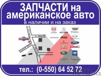 Объявление №149317