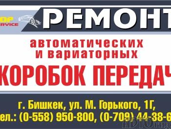Объявление №168718