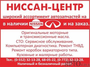 Объявление №194666