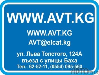 Объявление №207145