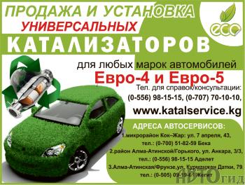 Объявление №206664