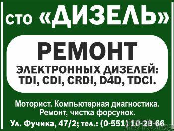 Объявление №61300
