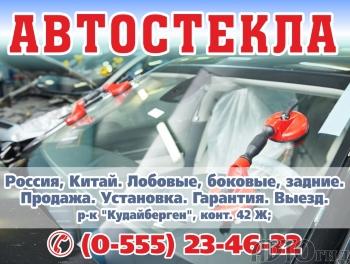 Объявление №71356