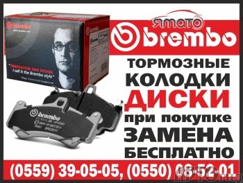 Объявление №71354